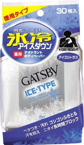 GATSBY (ギャツビー) アイスデオドラント ボディペーパー <徳用タイプ> アイスシトラス 30枚 (医薬部外品) 【HTRC3】