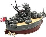 Fujimi Models Q-Style Ship, Musashi
