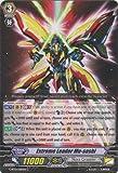 Cardfight!! Vanguard TCG - Extreme Leader, Mu-sashi (G-BT01/080EN) - G Booster Set 1: Generation Stride