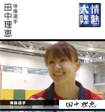第30回オリンピック競技大会(2012/ロンドン)日本代表選手団公式記念 フレーム切手セット カッコいいな