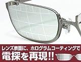 Fleet Collection - ship this - Musashi glasses