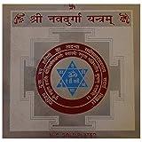 Banaras Handicrafts Metal Gold Plated Finished Shree Navdurga Yantra (8 Cms X 8 Cms, Gold)