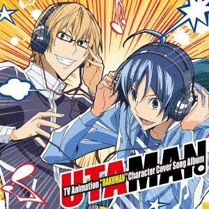TVアニメ『バクマン。』キャラクターカバーソングコレクションアルバム「UTAMAN」