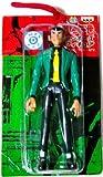Banpresto Lupin III action pose figure Lupin separately