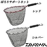 ダイワ(Daiwa) ポロリサポートネット シルバー