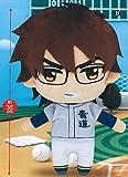 Ace of Diamond Plush - Miyuki Kazuya (wears glasses) 14