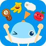 もっと!あそベビぷらす 2歳から楽しめる感覚遊びアプリ