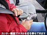 車脱出用ハンマー ADH-01