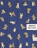 Japanese Dog Shiba Inu Brown Mameshiba Wankodo Plush Toys with Handkerchief