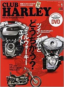 CLUB HARLEY クラブ ハーレー 2017年01月号  112MB
