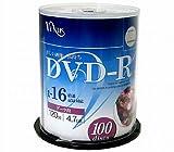 VENUS DVD-R 4.7GB 1-16倍速対応 100枚 データ・アナログ映像のパソコンでの記録用・スピンドルケース入り・インクジェットプリンタでのワイド印刷可能 VR47-16X100PW