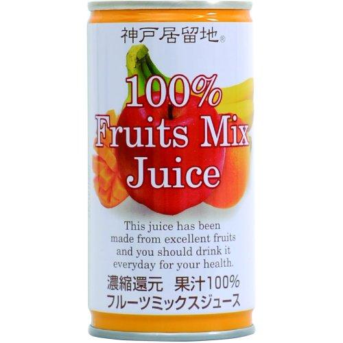 神戸居留地 フルーツミックス100% 190g×30本