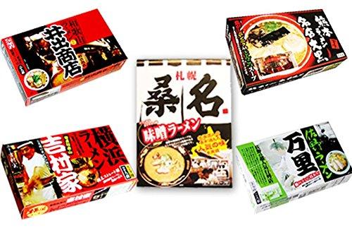人気 ご当地ラーメン お試しセット 5店舗10食 らーめんセット (2食X5箱)
