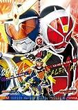 仮面ライダー鎧武&ウィザード 2014カレンダー