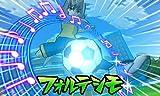 Inazuma Eleven Go (Dark Version) [Japan Import]