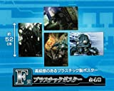All four Taito Kuji Honpo Ghost in the Shell Prize F plastic poster (japan import) by Taito Corporation