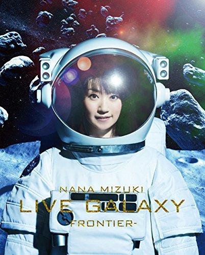 NANA MIZUKI LIVE GALAXY -FRONTIER- [Blu-ray]