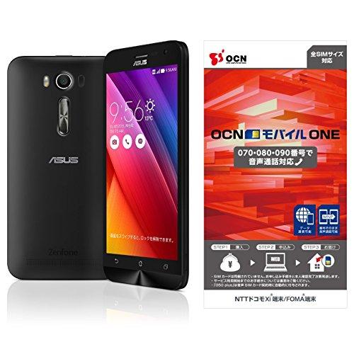 エイスース SIMフリースマートフォン ZenFone 2 Laser(Qualcomm Snapdragon 410/メモリ 2GB)16GB ブラック【OCNモバイルONE 音声SIM付】