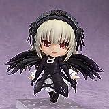 Good Smile Rozen Maiden: Suigintoh Nendoroid Figure