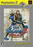 Sengoku Basara 2 Heroes (PlayStation2 the Best) [Japan Import]
