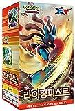 Pokemon Card XY 30 Packs in 1 Box Rising Fist Korea Version / 30 Booster packs