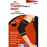 Sira Copper Compression Elbow Sleeves For Arthritis Pain Relief Elbow Swelling Workouts Golfers Muscles & Joint...