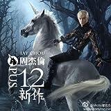 十二新作 平裝版 ( CD+DVD ) 通常版 台湾盤