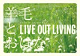 LIVE OUT LIVING [DVD] / 羊毛とおはな (出演)
