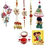 Gomati Ethnic Handmade Designer Exclusive 8 Pc Family Rakhi Set Rakshabandhan Gifts For Brother Free Shipping+Roli+Chawal+Greeting Card !! 2Bb4Ks204