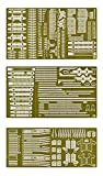 40071 1/350 IJN Aircraft Carrier Akagi Dtl Spr Set Ltd