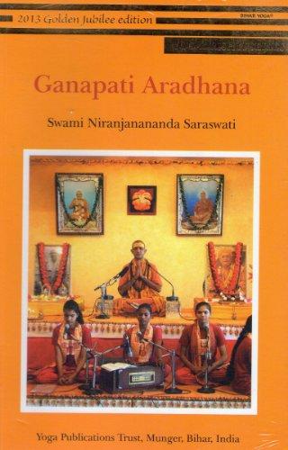 Shree Ganapati Atharvashirsha Epub