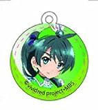Vividred Operation Character Charm Saegusa Wakaba