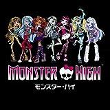 Monster High It's Alive Spectra Vondergeist Doll
