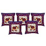 El Sandalo Cotton Printed Home Décor Cushion Covers (Set Of 5 Pcs) - B011NK9LYG