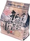 【精米】新潟県産 特別栽培米白米 雪蔵氷温熟成 こしひかり2kg 平成27年産