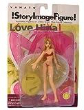 Story Image Figure - Love Hina mini-figure collection - Naru by Yamato