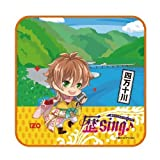 Great idle project history sing mini towel handkerchief Izo (japan import) by Hobby Japan