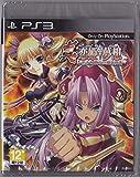 PS3 Shin Koihime Musou Otome Taisen Sangokushi Asian Version Japanese Subtitle & Voice
