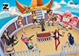 The! 500-152 is starting to ONE PIECE FILM Z 500 piece adventure (japan import)