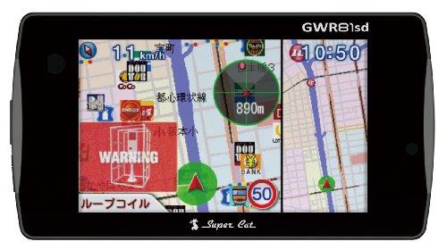 ユピテル(YUPITERU) スーパーキャット超高感度GPSアンテナ搭載一体型レーダー探知機 GWR81sd