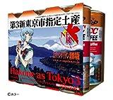 【数量限定】UCC COFFEEミルク&コーヒー箱根缶CRP6P缶250g×5セット (30缶入り)