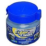 サイバークリーン 車用 プラスチックボトル ブルー PCP-135 518617 145g 34856 PCP-135-BL