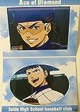 Diamond of A Bromide Collection blue road baseball Miyuki Kazuya / Kawakami Kenji separately -A diamond ace goods bromide 7