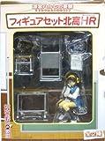 Sega The Melancholy of Haruhi Suzumiya School Classroom Set - Haruhi Suzumiya