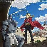 劇場版 鋼の錬金術師 嘆きの丘の聖なる星 ORIGINAL SOUNDTRACK / サントラ (演奏) (CD - 2011)