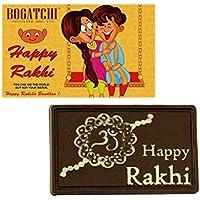 PERSONALIZED RAKHI CHOCOLATE BAR, CHOCOLATE WITH RAKHI, RAKHI RETURN GIFT, DARK CHOCOLATE, RAKHI GIFTS, 1 PIECE