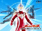 Ultraman Max Complete Tv Series