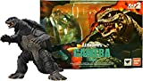 Gamera: S.H. MonsterArts x Gamera 2 - Advent of Legion Action Figure Series + 1 FREE Official Japanese Classic Godzilla Trading Card Bundle