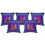 El Sandalo Cotton Printed Home Décor Cushion Covers (Set Of 5 Pcs) - B011NKB1UI
