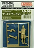 Ace pilot series Adolf Garland 1/32 AD6 world by Fine Molds